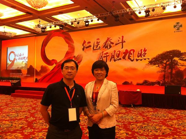 郑东海与北京伟达中医肿瘤医院郑伟鸿常务副院长在吴老90华诞现场